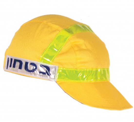 כובע בטחון