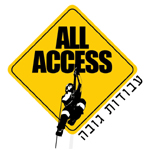 all access