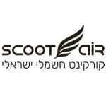 scootair
