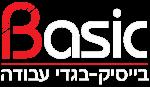 בייסיק - בגדי עבודה לוגו